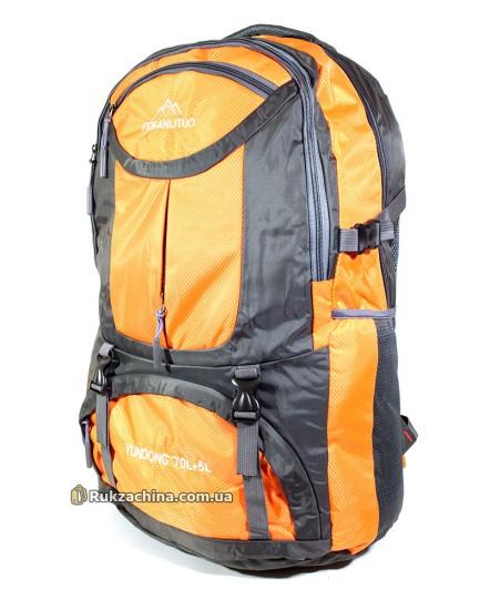 Туристический рюкзак (75л) (комбинированный оранжевый)
