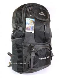 Туристический рюкзак (75л) (комбинированный серый)